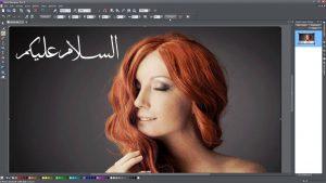 Xara 3D Arabic Fix! How to use Arabic, Farsi, Urdu and more with Xara 3D and Xara Designer Pro