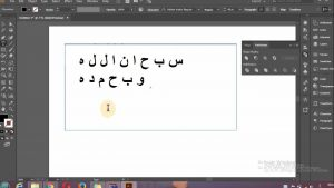 How to Write Arabic in Illustrator – The Perfect Solution! (2021)
